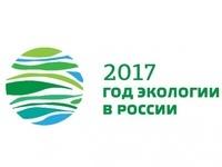 Администрация Белогорского района информирует о ходе реализации плана мероприятий, приуроченных к Году экологии