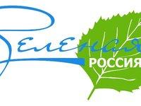 9 сентября в Белогорском районе пройдет Всероссийский экологический субботник «Зеленая Россия»
